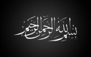 Great name of Allah Bismillah image