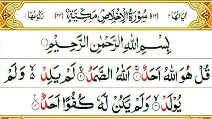 Surah Ikhlas image