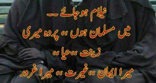 Muslim womens image