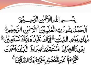 Surah fatiha image